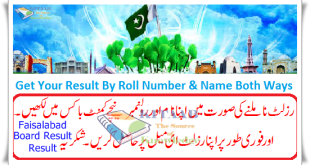 BISE Faisalabad Board Inter Result 2021 FA FSc by Roll Number & Name 11th 12th