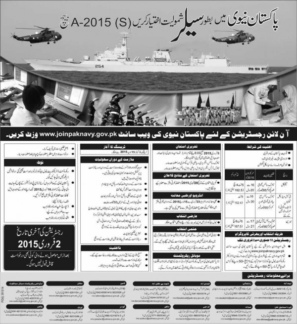 Join Pakistan Navy Jobs As a Sailor Batch A-2016 Eligibility Criteria Apply Online