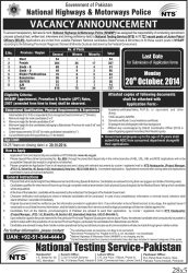 Motorway Police Jobs 2014 NTS Test Result 2014 Answer Key Selected Candidates List Physical Test