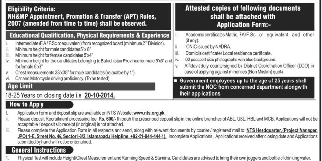 Nts Ministry Of Defence Recruitment Interview Schedule Date