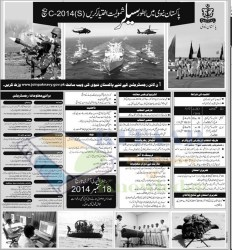 Pakistan Navy Jobs As a Sailor Batch C-2014 Eligibility Criteria Apply Online