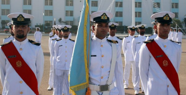 Pakistan Marine Academy Cadets NTS Test 2015 Result Answer Key Merit Lists