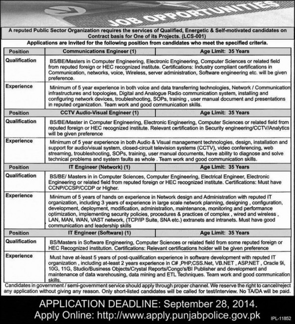 Punjab Police Jobs 2016 Written Test Interview IT & CCTV Engineer Application Form Eligibility Criteria