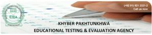 Entrance Test 2017 for Khyber Pakhtunkhwa Medical Dental Colleges Merit List Test Result Answer Key