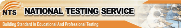 UET Lahore NTS GAT Test General 2017 Application Form Eligibility Criteria Sample Papers