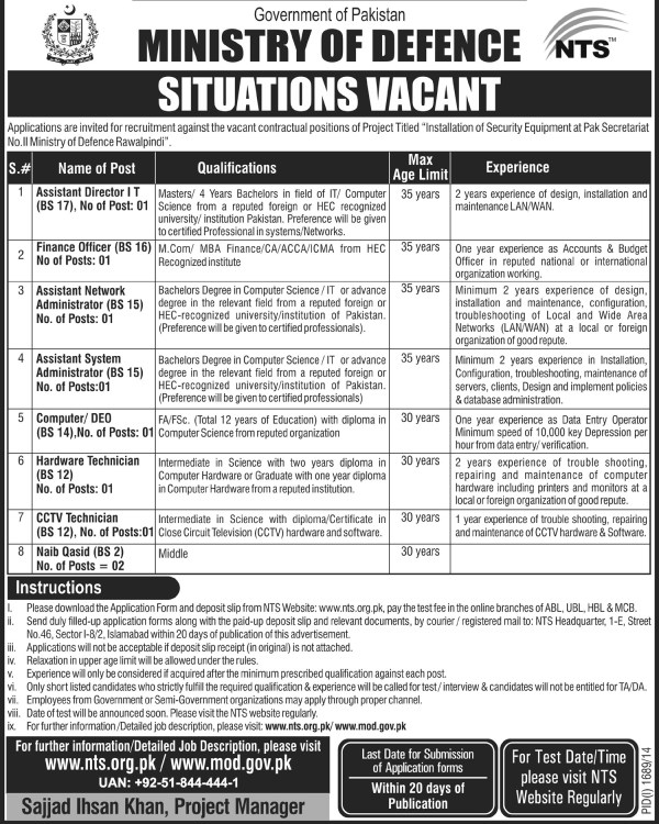 MOD Jobs 2021 NTS Test Centers and Roll Number Slips Download Govt of Pakistan Ministry of Defence