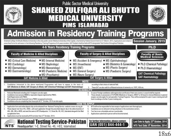 NTS GAT Test 2017 Shaheed Zulfikar Ali Bhutto Medical University, PIMS Islamabad Admission
