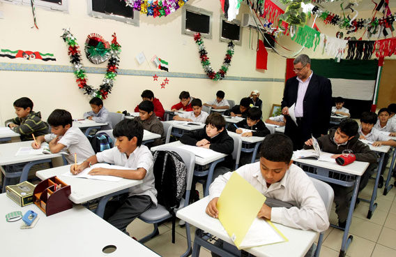 Best & Top Schools In Pakistan Karachi Multan Lahore Rawalpindi Islamabad