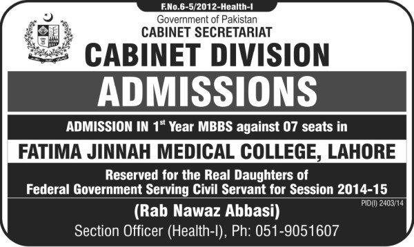 FJMC Medical College Lahore Admission Session 2017 NTS Test Application Form Download Eligibility Criteria Selected candidates