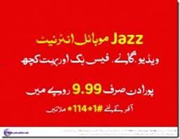 Jazz Mobilink Internet Package Daily Unlimited Download Code Charges Rates