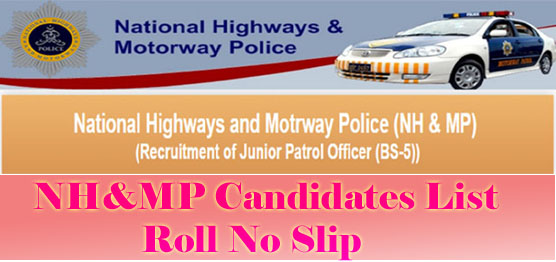 Motorways Police NTS Written Test 2015 Dates & Schedule Roll No Slip Download Online NHMP
