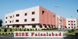 BISE FSD Faisalabad Scholarship For Matric Annual 2020 Residential Non-residential Students