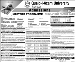 Quaid e Azam University QAU Admission 2015 Application Form Eligibility Criteria Fee Last Date