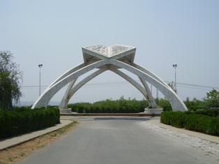 Quaid-e-Azam University BA BSc Annual Exams Result 2017 QAU Announced Part 1 Part 2 qau.edu.pk Result 2017