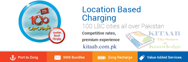 Zong Call Packages City Code For Daily Weekly & Monthly Location Based Charges