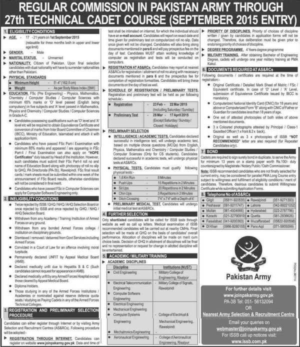 Join Pak Army Jobs 2017 As A Regular Commission Technical and Nontechnical Courses Registration Online Eligibility ISSB Call Letter Details