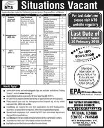 Supreme Court of Pakistan Jobs 2015 NTS Test Application form Eligibility Criteria