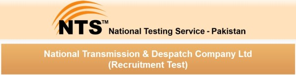 NTDC Ltd Jobs 2015 NTS Test Application Form Eligibility Criteria Last Date