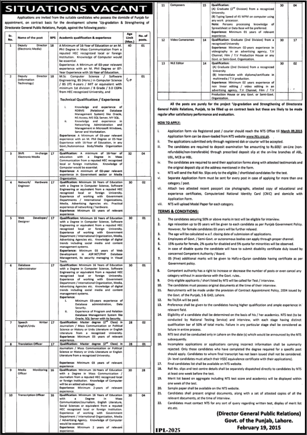 Media Monitoring Officer and Video Cameraman Jobs 2015 Application Form Up-gradation & Strengthening of Directorate General Public Relations, Punjab