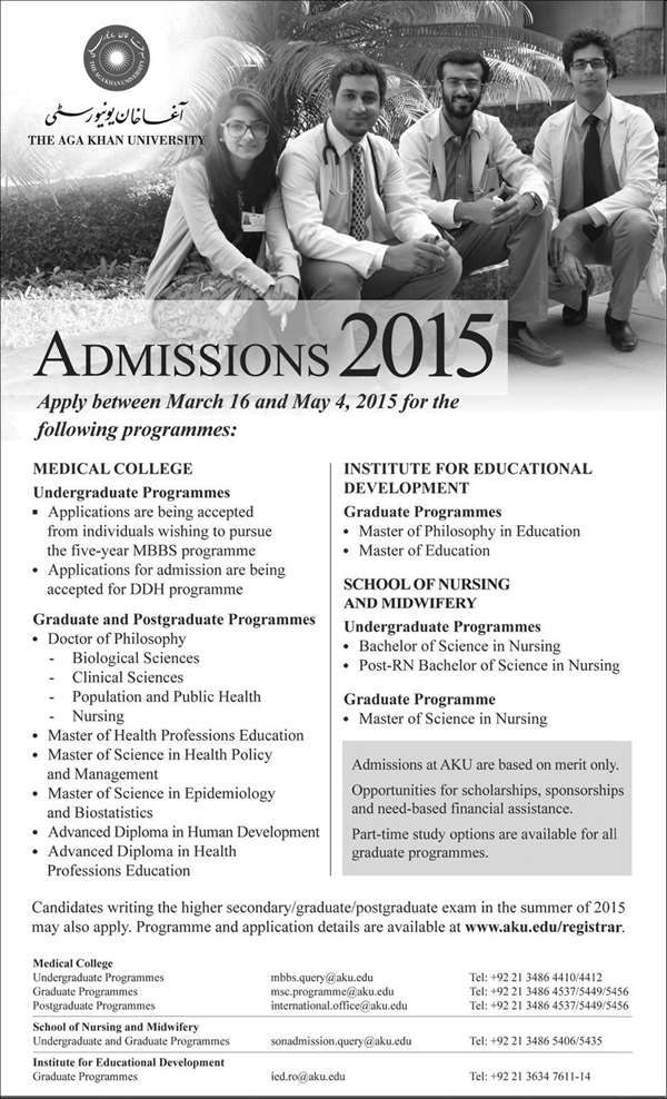 The Aga Khan University Admission 2017 Application Form Dates and Schedule Eligibility
