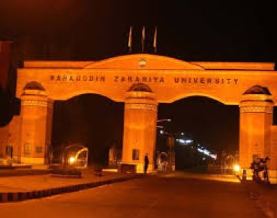 BZU Bahauddin Zakariya University Date Sheet 2017 BA BSc MA MSc Download
