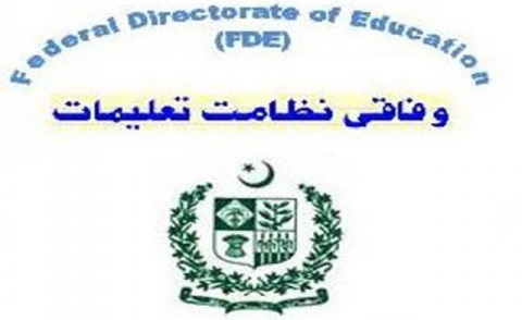 FDE 8th Class Result 2017 Federal Board Directorate of Education fde.edu.pk Online