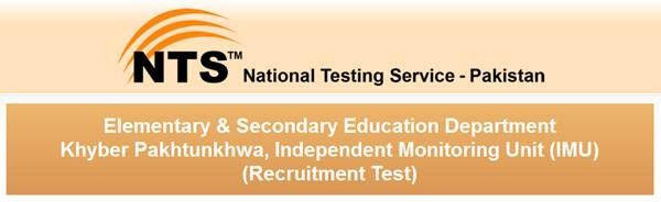 KPK ESE IMU Jobs 2015 NTS Test Application Form Elementary & Secondary Education Department