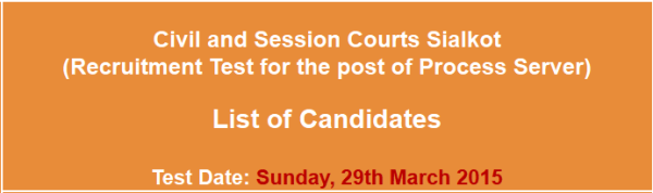 Civil and Session Courts Sialkot Jobs NTS Test Result 2015 Answer Key Roll Number Slips Download