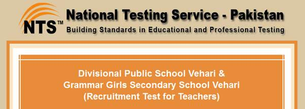 Divisional Public School Vehari DPS Teachers Jobs 2015 NTS Test Result Answer Key