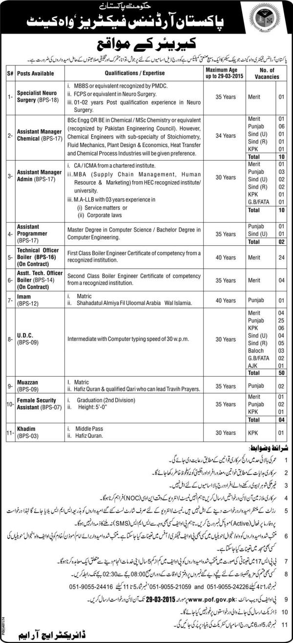 Pakistan Ordinance Factory POF Jobs 2015 Application Form Eligibility Last Date