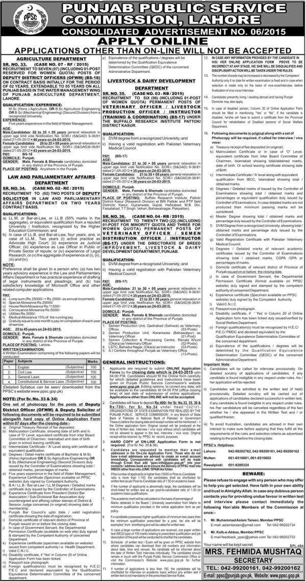PPSC Punjab Lahore Veterinary Officer Jobs 2015 Application Form Eligibility Criteria