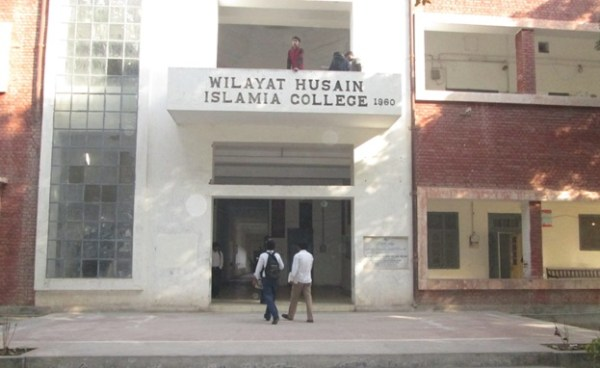 Multan Govt Wilayat Hussian College Admission 2019 Form Download Eligibility Entry Test Dates