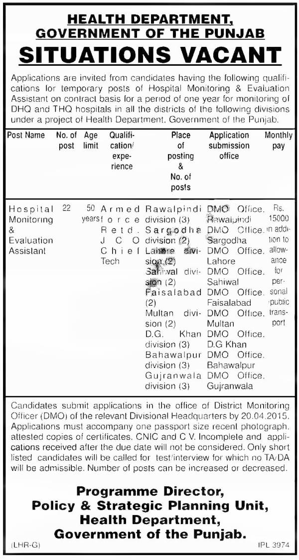 Punjab Health Department Jobs 2015 Hospital Monitoring & Evaluation Assist Dates Application Form Download