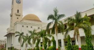 Nishtar Medical College Multan Admission 2021 Eligibility Criteria Form Download