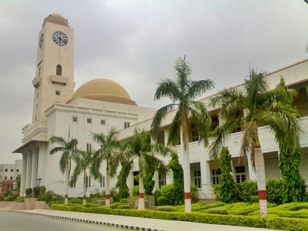 NMCH Medical College Multan Entry Test 2021 Dates & Schedule Merit List