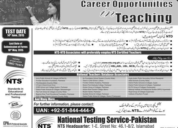 NTS Test 2015 For NTD National Teacher Database Associate Institutes Schedule & Dates Form
