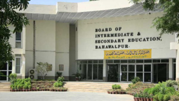 Bahawalpur Board 12th Class FA FSc Second Year Past Papers Model Sample Pattern Inter