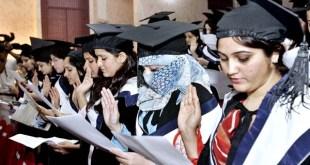 Chandka Medical College Quetta Admission 2021 Eligibility Criteria Form Download