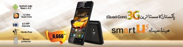 Ufone Launched Latest Smart U5a Upgraded Smartphone 3G Handset