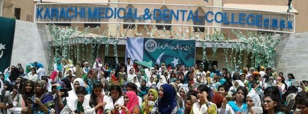 Karachi Medical and Dental College KMDC Admission 2017 Eligibility Criteria Form Download