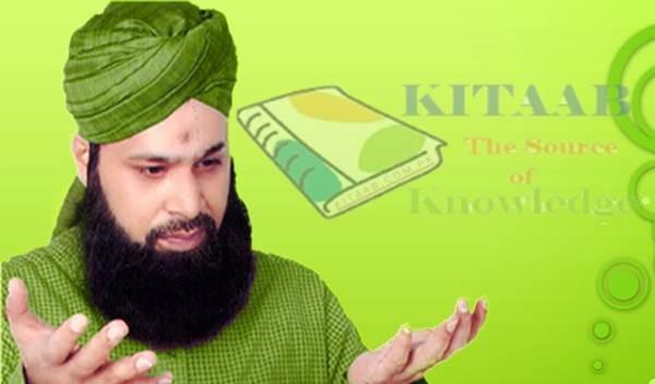 Ramadan 2015 Latest Owais Raza Qadri Naat New Album 2015