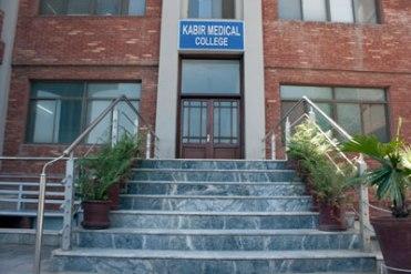 Kabir Medical College Peshawar Admission 2017 Eligibility Criteria Form Download