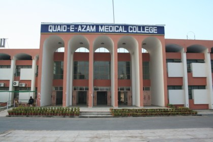 QAMC Quaid-e-Azam Medical College Bahawalpur Admission 2017 Fall in MBBS BDS DPT D.Pharm Eligibility Criteria Application Form