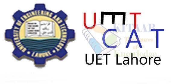 UET Lahore ECAT Entrance Test Date Sheet 2017 Schedule Dates of Entry Test