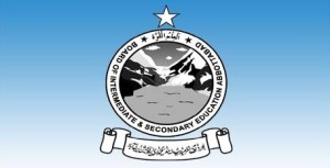 BISE Abbottabad Board Matric Result 2015 9th Class Result 2015 By Name & by Roll Number