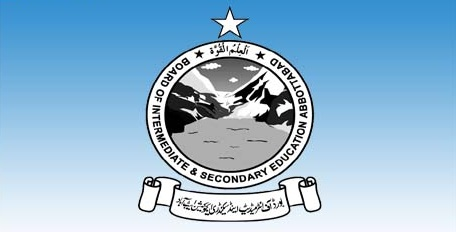 BISE Abbottabad Board 10th Class Result 2017 Matric Result By Name & by Roll Number
