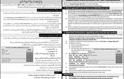 UHS MCAT Entry Test for Admission in Medical University Details Registration Form Result and Answer Key