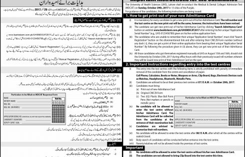 Bahria University Medical and Dental College Entrance MCAT Test 2017 For MBBS Admission Dates and Schedule