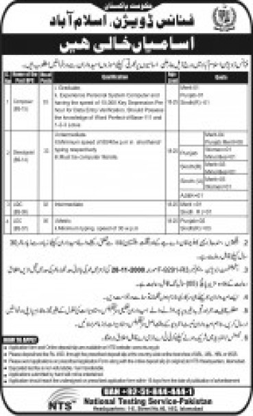 Govt of Pakistan Finance Division Islamabad Jobs 2016 Application Form NTS Test Candidates List Roll Number Slips