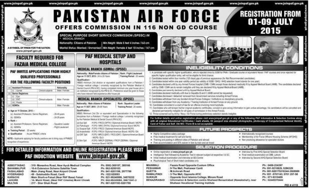 Pakistan Air Force Jobs 2017 Commission 116 Non GD Course Online Registration Eligibility/Non-Eligibility
